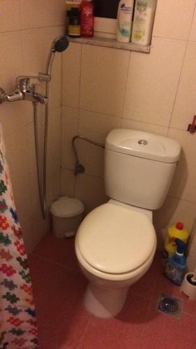 Die Dusche :D